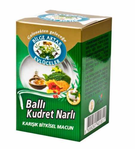 BALLI KUDRET NARLI KARIŞIK BİTKİSEL MACUN 225 GR