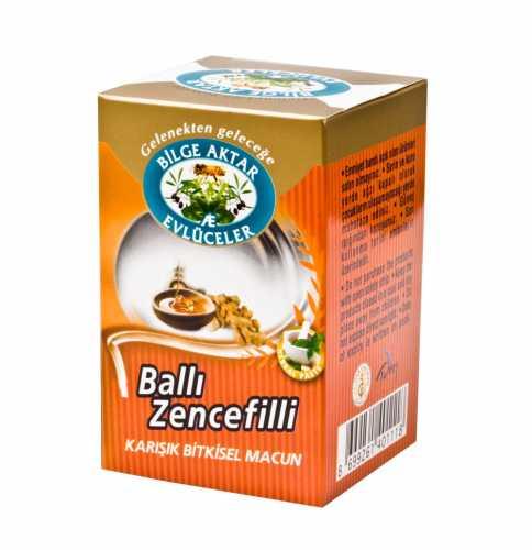BALLI ZENCEFİLLİ KARIŞIK BİTKİSEL MACUN 225 GR